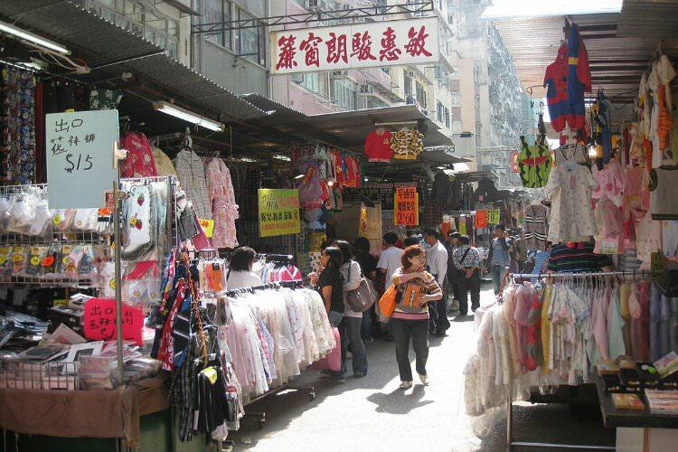 لیدیز مارکت(ladies market)