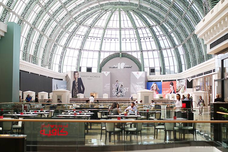 Mall_of_the_Emirates_24_kojaro