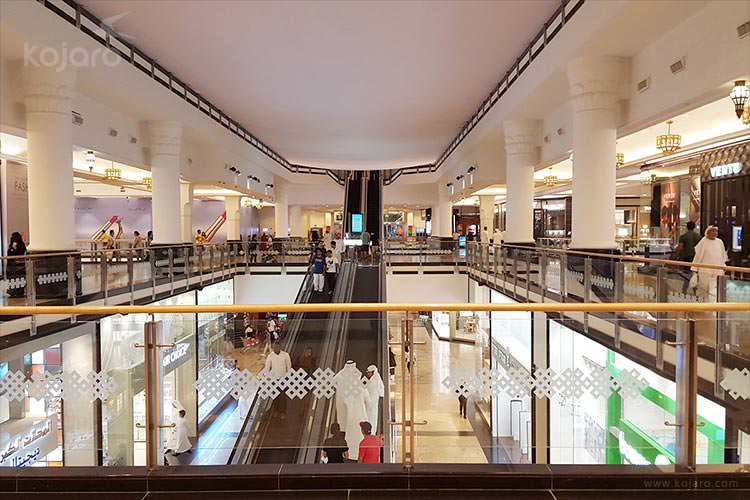 Mall_of_the_Emirates_31_kojaro