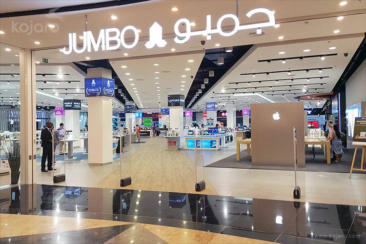 Mall_of_the_Emirates_33_kojaro
