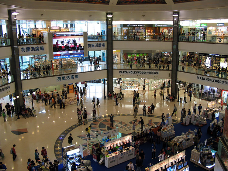 Pantip-Plaza---Computer-Shopping-Mall