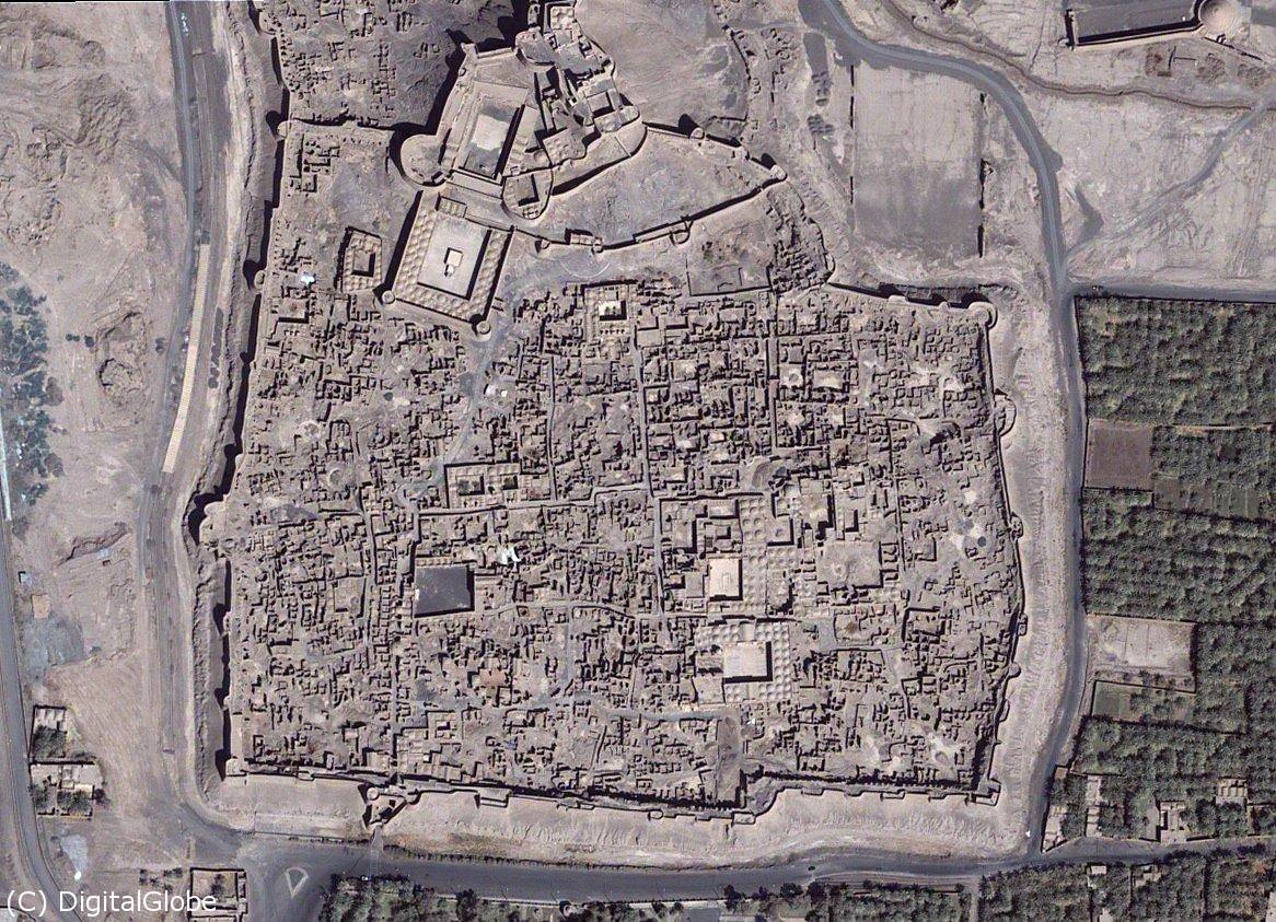 citadel_before_quake_digitalglobe