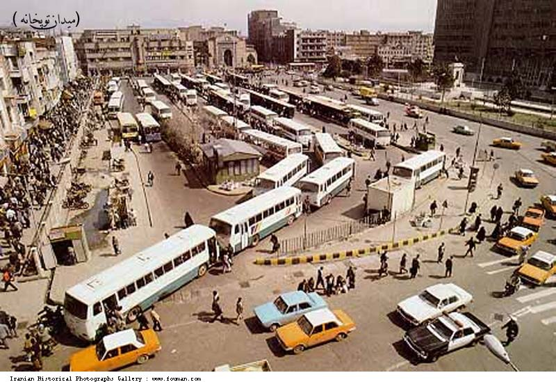 Tehran_Toopkhaneh_Square_1970s