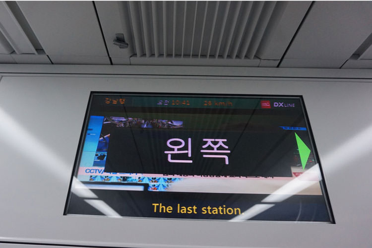 finally-time-to-get-off-it-tells-riders-which-side-to-exit-from