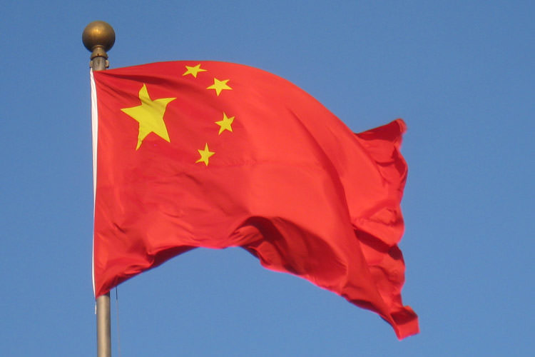 flag-of-china-new
