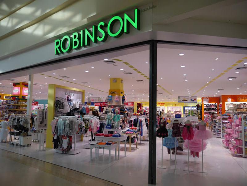 مرکز خرید رابینسون پوکت