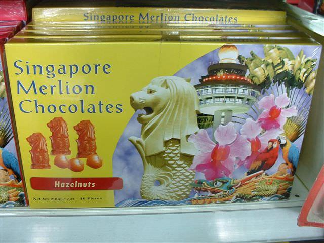 سوغات سنگاپور
