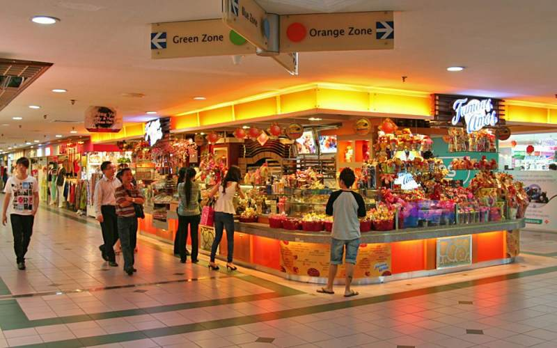 مرکز خرید Sungei Wang Plaza