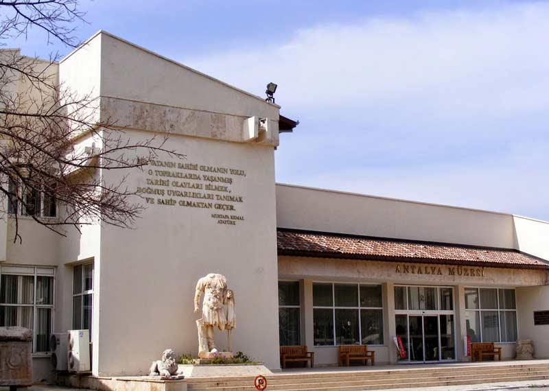موزه آنتالیا