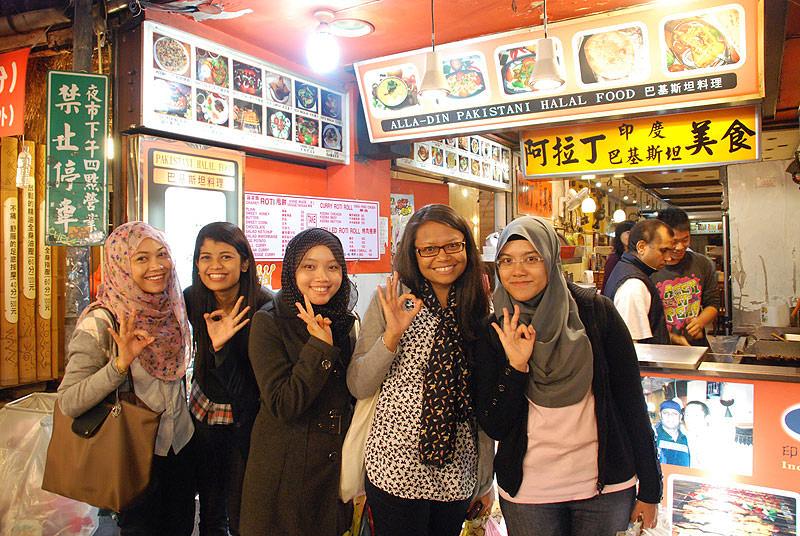 گردشگر مسلمان تایوان