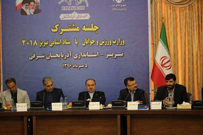 نمایشگاه بین المللی گردشگری امسال در تبریز برگزار خواهد شد