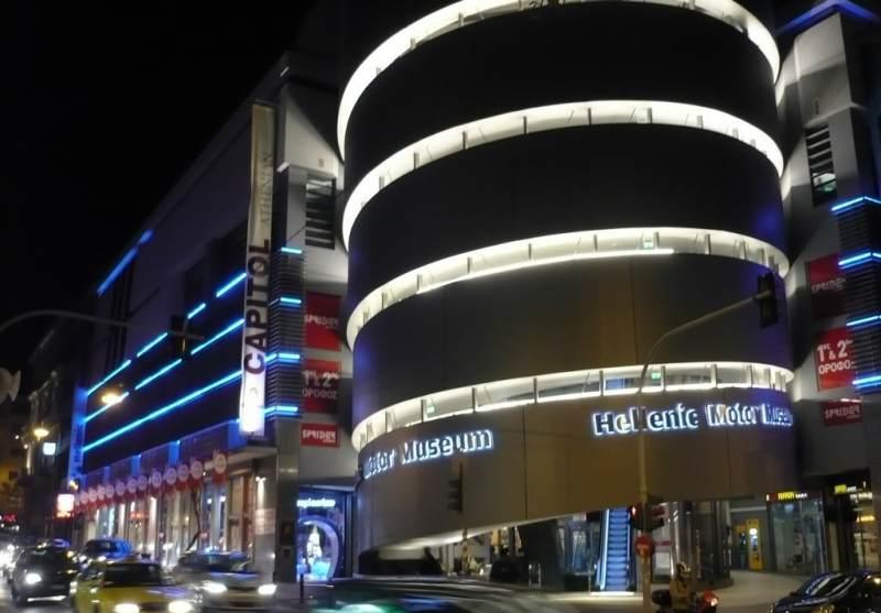 مراکز خرید آتن ، پایتخت یونان