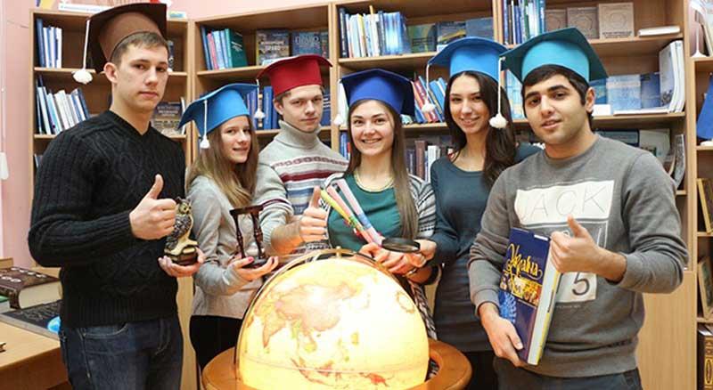 راهنمای تحصیل در اوکراین
