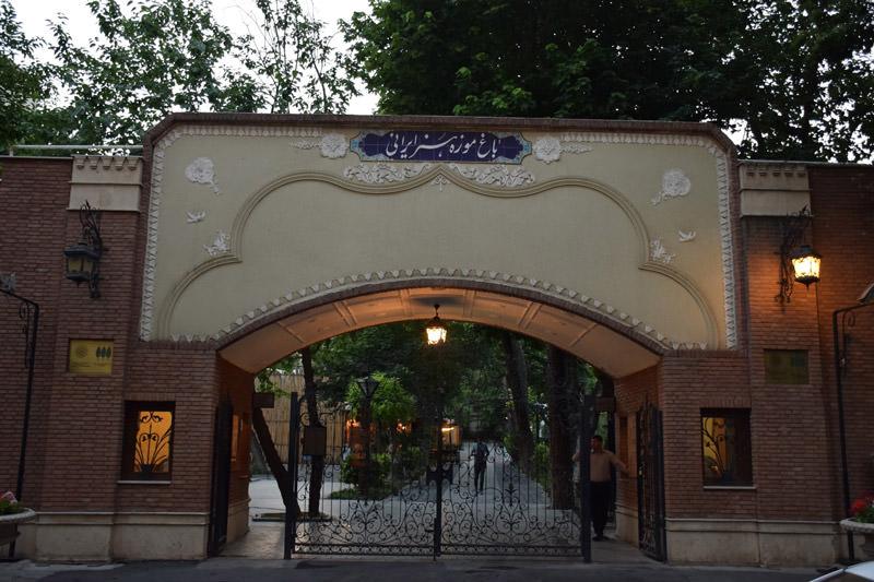 باغ موزه هنر ایرانی؛ مینیاتوری از تاریخ معماری ایران