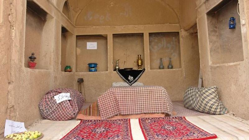 موزه مردمشناسی نراق