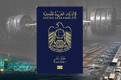 پاسپورت امارات، سومین پاسپوت قدرتمند جهان شد