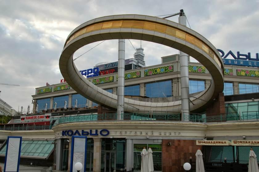 مراکز خرید کازان، روسیه