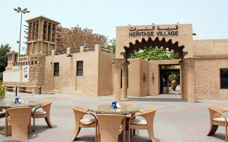 دهکده میراث (The Dubai Heritage Village)