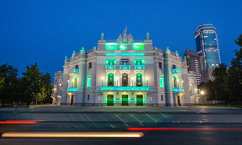 تئاتر اپرا یکاترینبورگ (Yekaterinburg State Opera Theater)