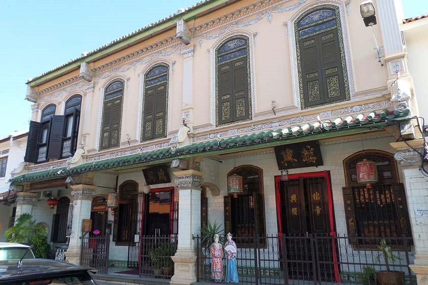 موزه میراث بابا نیونیا