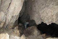 غار علی شیخ
