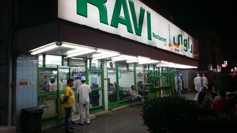 رستوران Ravi دبی