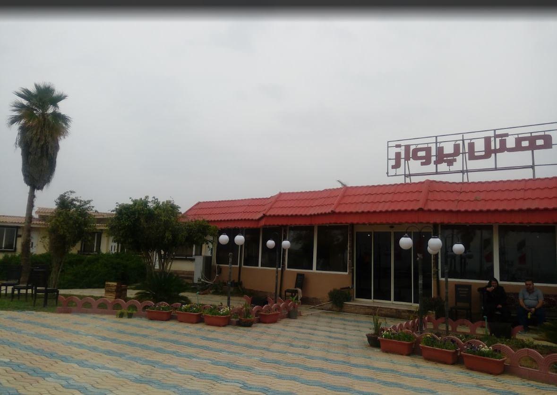 هتل پرواز بوشهر